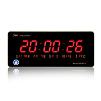 LED万年历夜光电子挂钟客厅餐厅书房卧室钟表挂钟静音日历时钟表