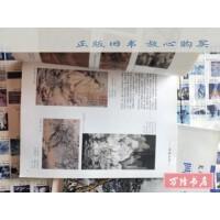 【二手旧书8成新】名家绘画技法丛书:尤无曲画松技法 +吴藕汀 画花果技法(2本合售) /尤无曲,著 北京美术摄影出版社