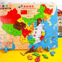 中国地图拼图益智蒙氏木质早教磁力拼板小学儿童地理磁性世界玩具