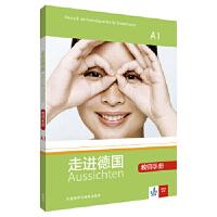 【正版新书】走进德国(A1)(教师手册) Olga Swerlowa等 外语教学与研究出版社 978751357955