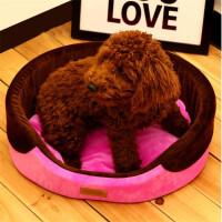 宠物用品狗狗犬泰迪猫咪沙发垫子窝四季 可拆洗夏季皇冠宠物沙发 ho6