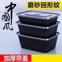 【支持礼品卡】长方形一次性餐盒透明外卖打包盒便当碗加厚饭盒快餐盒jb7