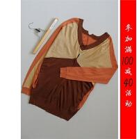 [B2-908-7]羊毛女士打底衬衣女装衬衫0.22