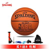"""斯伯丁篮球室内 74-108/74-600Y """"掌控""""比赛用球系列 PU材质 篮球"""