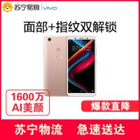 【5.25苏宁超级品牌日】vivo Y75s全面屏手机4G通分期官方正品y75s