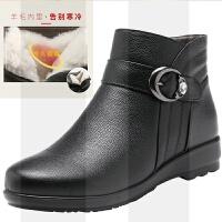 冬天真皮小脚33中老年女士短靴加绒保暖妈妈穿的棉鞋34码老鞋SN3120