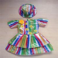 六一儿童演出服装儿童时装秀男女童手工时装走秀亲子装公主裙 绿色 绿色双层女款