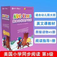 学而思 ABCtime美国小学同步阅读 3级 幼儿园大班 少儿英语分级训练课本教材书 单词句型记忆口语外语阅读理解练习