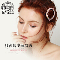 皇家莎莎边夹仿水晶时尚气质头饰花朵发夹发卡侧夹刘海夹发饰边卡