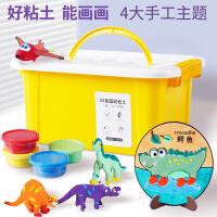 超轻粘土24色盒装36色无毒水晶彩泥橡皮泥幼儿园安全儿童手工黏土