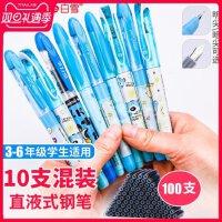 白雪钢笔套装可替换墨囊三年级小学生专用钢笔男女孩儿童3-6年级初学者练字刚笔正品可擦小学生钢笔礼盒装