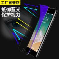 苹果7钢化膜iphone8全屏plus覆盖7p手机8p全包边i8八ip8半i7七ip7