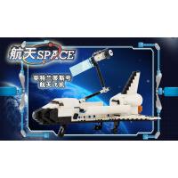 正品热销 益智拼插拼装积木 亚特兰蒂斯号航天飞机 儿童玩具83004