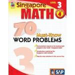 英文原版 新加坡数学70道必会应用题,第3级,4年级 Singapore Math 70 Must-Know Word