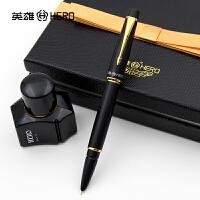 HERO英雄钢笔2028彩虹系列尊雅铱金笔 暗尖 含墨水套装 高级钢笔