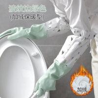 【支持礼品卡】厨房冬季清洁洗衣服的家务乳胶橡胶胶皮洗碗刷碗手套加绒加厚防水in0