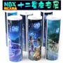 NBX抖音同款网红NewmeBox十二星座文具盒多功能大容量笔盒学生ins铅笔盒12星座加长款笔袋