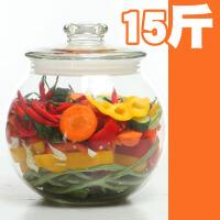 四川泡菜坛子家用透明玻璃缸密封腌菜腌蛋罐大号腌糖蒜瓶无铅加厚 1