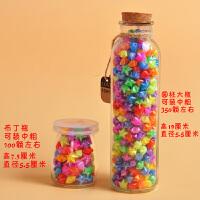 夜光星星塑料编织管幸运星透明彩色折纸子许愿瓶漂流瓶