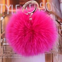 车钥匙挂件女毛绒吊饰创意毛球钥匙链小清新汽车钥匙扣