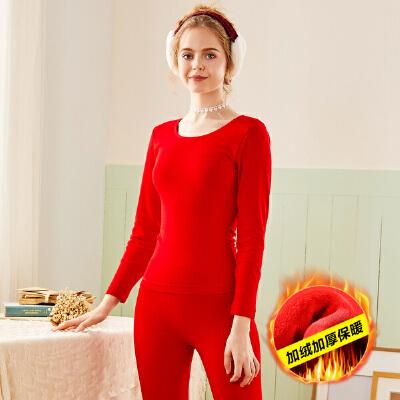 芬腾可安 冬季新款加绒加厚打底保暖内衣女士纯色简约长袖家套头家居服套装女