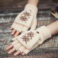 №【2019新款】年轻人带的日系秋手套女学生菱形翻盖加厚办公羊毛线男士半指手套 均码