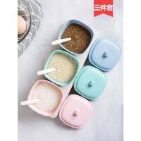 小麦纤维调味盒塑料调味罐带勺套装厨房家用味精盐罐调料盒调料罐