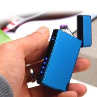 充电打火机 指纹感应触摸双电弧充电打火机 带灯USB电子点烟器