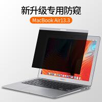 苹果电脑macbook笔记本防窥膜mac12英寸防15.4屏保air13.3隐私保护屏幕贴膜pr Macbook Ai