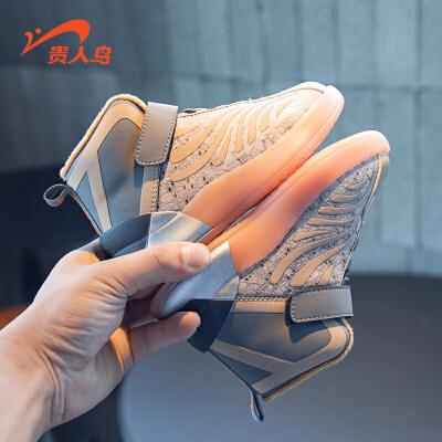 【1件2折:68元】贵人鸟男孩儿童鞋子2019秋冬季新款春秋季魔术贴皮面防水男童运动鞋