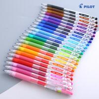 日本百乐果汁笔彩色按动中性笔套装超萌可爱笔芯手账笔水性笔文具