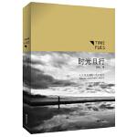 【新书店正版】时光且行(全新修订版)陈帆海潮出版社9787515705071