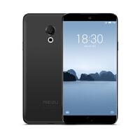 【当当自营】Meizu/魅族M15 4GB+64GB 曜岩黑全面屏移动联通电信4G全网通手机