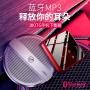 蓝牙MP3 可爱MP4播放器触摸屏MP5学英语听力运动跑步便携式P3 迷你学生随身听音乐有屏P4电子书录音