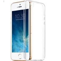 浩酷iphone5s手机壳硅胶苹果5s软壳透明保护套超薄防摔边框潮男女