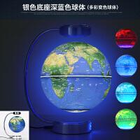 磁悬浮地球仪6寸8寸创意欧式发光自转开业张礼物品办公室桌面摆件