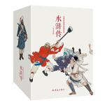 水浒传 五十年代版(全26册)中国连环画经典故事系列