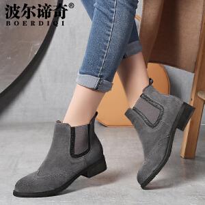 波尔谛奇2017秋冬新款牛反绒短靴女中跟靴子潮套脚切尔西靴30011