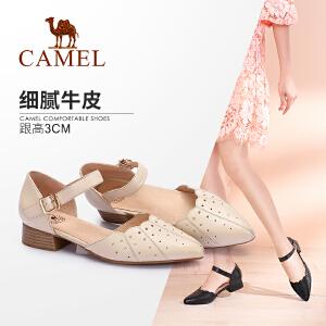 Camel/骆驼女鞋 2018春季新款 通勤尖头单鞋女简约透气镂空低跟鞋粗跟鞋