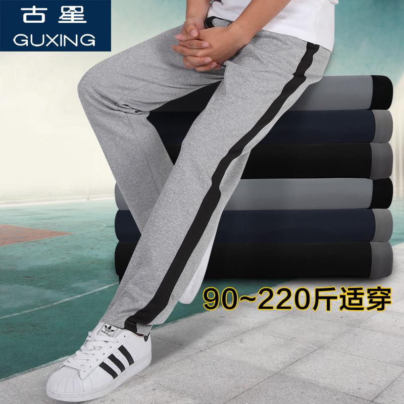 古星秋季新款男士运动裤休闲撞色口袋直筒修身跑步长裤子