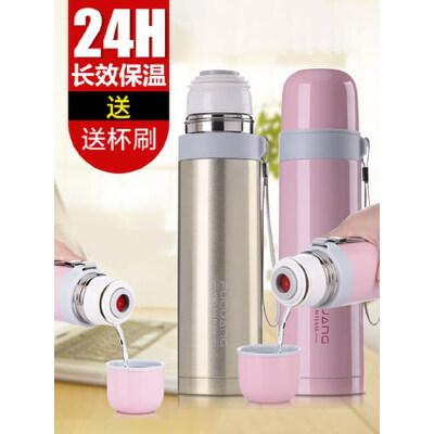 富光大容量保温杯男女士儿童水杯304不锈钢500ml便携户外杯子学生