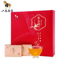八马茶业 福鼎白茶贡眉5年藏紫金白兰礼盒装茶叶240克