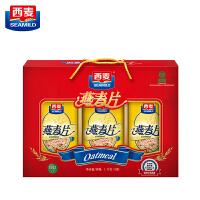 西麦燕麦片即食营养纯麦片1000g礼盒装免煮食品早餐冲饮礼品