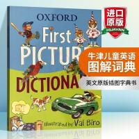 牛津儿童英语图解词典 英文原版书 Oxford First Picture Dictionary 幼儿园学前儿童英语启
