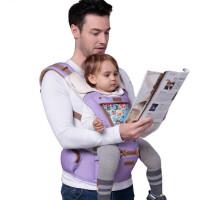 【支持礼品卡】婴儿腰凳背带 双肩背带 四季多功能多抱式坐凳背带母婴用品1601 5qp