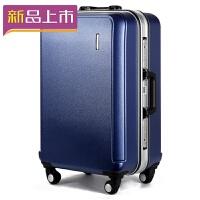 2018铝框拉杆箱万向轮旅游旅行箱包24寸硬箱子密码箱20行李箱拉杆女 电光蓝