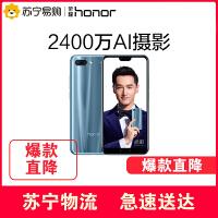 【新品热销】华为honor/荣耀 荣耀10通智能拍照全面屏AI手机