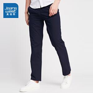 [尾品汇价:57.9元,20日10点-25日10点]真维斯男装 夏装 简约大方舒适纯色休闲裤