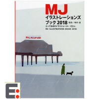 MJイラストレ―ションズブック2018 MJ 日本新生插画2018 日语插画插图设计图书籍