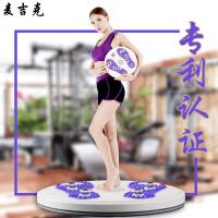 扭腰盘家用女士大号磁石瘦腰瘦肚子减肥运动健身器材扭扭乐转腰盘